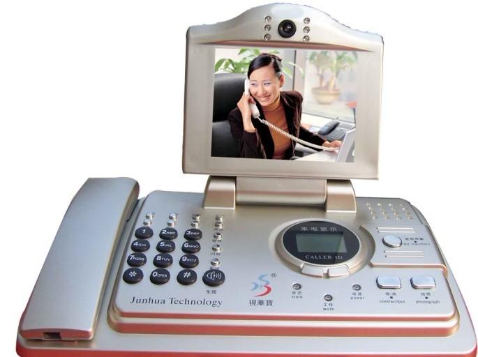 国内可视电话首次在京沪间开通