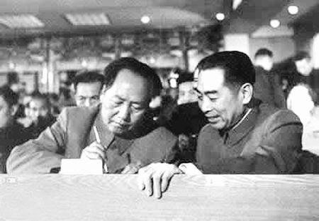 全国人大一届一次会议在北京召开