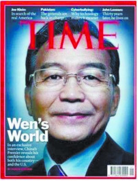 中国总理温家宝出生