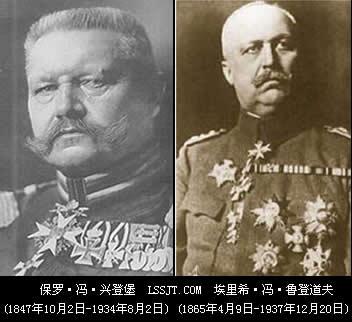 兴登堡再次打败俄国人