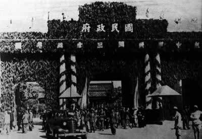 重庆临时政府还都南京