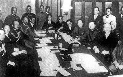 中日签订《淞沪停战协定》