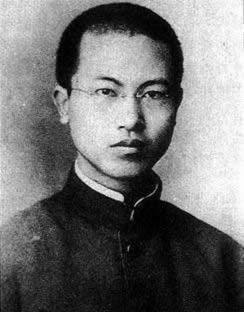 中国社会主义青年团成立