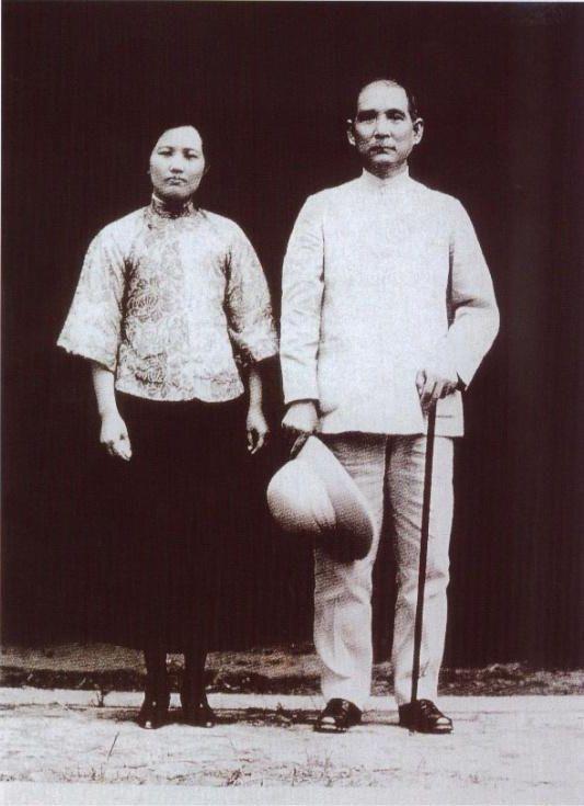孙中山就任非常大总统