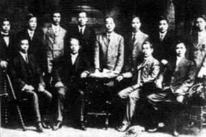 """孙中山成立""""革命公司"""""""