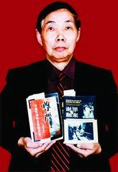 《二战掳日中国劳工口述史》出版