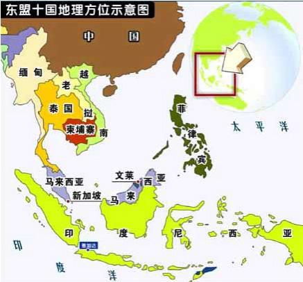 缅甸和老挝加入东南亚国家联盟