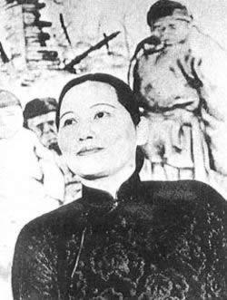 宋庆龄发表反对独裁和内战的声明