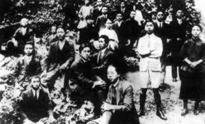 中国共产党第一次代表大会召开