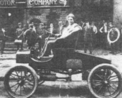 福特公司售出第一辆汽车