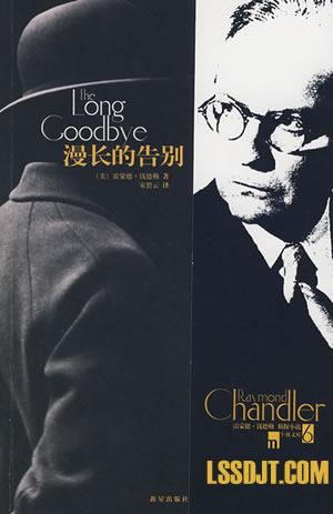 美国著名侦探小说家雷蒙德·钱德勒出生